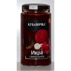 "Икра из свеклы ""Кубаночка"", с/б, 500 г"