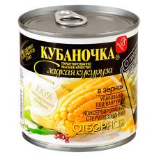 "Кукуруза сладкая ""Кубаночка"" ж/б, 340 г (425 мл)"