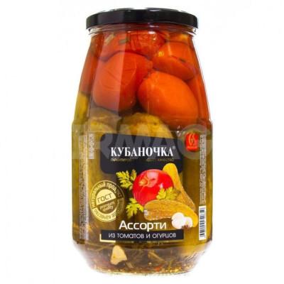 Ассорти томаты/огурцы «Кубаночка» 720 гр