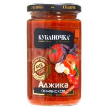 "Аджика армянская ""Кубаночка"" 500 гр"