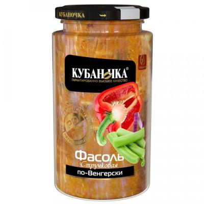 """Фасоль стручковая по-Венгерски """"Кубаночка"""" ст/б 500 гр"""