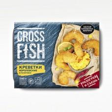 Креветки королевские в панировке Cross Fish по 0,240 кг