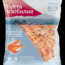 Креветки королевские 50/70 (400 гр)