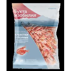 Креветки Отборные 90/120 ( 850 гр)
