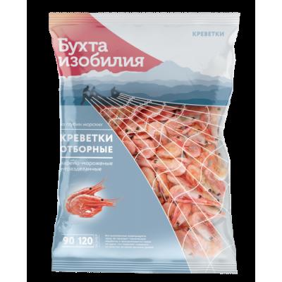Креветки Отборные 90/120 (850 гр)