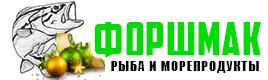 Интернет-магазин Форшмак